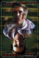 영화 #언세인 정신병원에 갇히게 된 한 여자의 사연
