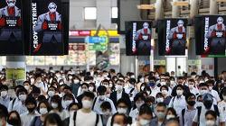 [올림픽 일본] '폭발적 확산' 일 올림픽 와중 코로나 긴급사태 확대 선포