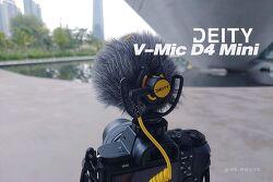 크리에이터 위한 샷건 마이크 데이티 D4 Mini. DEITY D4