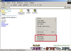 Windows 쉘 익스텐션 개발 가이드 - (7) 비트맵 및 폴더 메뉴 (3/3)