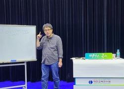 사유(思惟)의 힘을 채우는'명강연 콘서트'개최