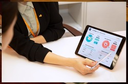 리치앤코 한승표 CEO의 IT솔루션 굿리치플래너!! ICT와 보험 접목해 비교 분석 장점 제공