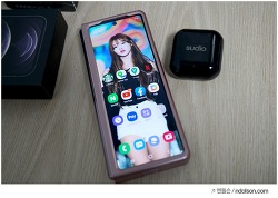 수디오 니오(NIO) 고급스러운 블루투스 이어폰, 에어팟 프로 보다 낫다