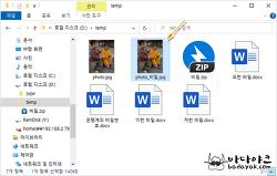 윈도우10 copy 명령 비밀 파일 만들기