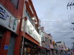 담양 승일식당(♠♠)