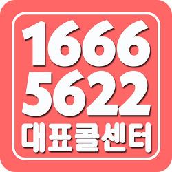 평택지식산업센터, 평택 고덕 부성타워 선착순 지정계약중!