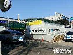 """코로나 검사 무료 """"코로나19 임시선별검사소"""""""
