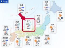 비 안 오면 이상 기후인 일본지역