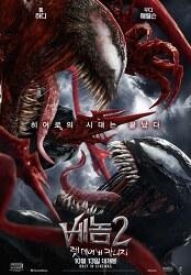 연휴에 볼만한 영화 Best 15, '개봉일-등급-장르-러닝타임-영화소개'