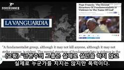 독립채산제와 공격적 선교, 한국 기독교의 근원적 폭력성에 대해