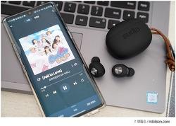2020 수디오 서머 토트백 & 수디오 무선이어폰 Tolv(톨브)