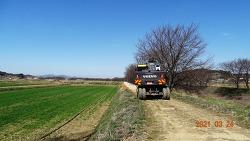 [마실통신 4월호] 화신마을 벚꽃길 산책로 공사중