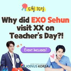 [Daily JOKOer] How to Celebrate Teacher's Day?