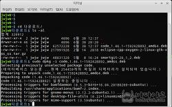 우분투 리눅스에서 .deb 파일 설치 제거 방법