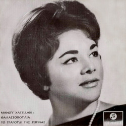 메리 린다 - 시렌의 노래 (1963)