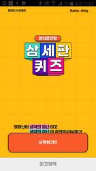 앱 어플리케이션 제작 개발 완성 (안드로이드 어플, 아이폰 ios 앱 제작) - by 제작사 홈커뮤니케이션