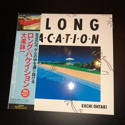오오타키 에이이치 (Eiichi Ohtaki) - A LONG VACATION (1981)