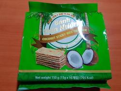 베트남 코코넛과자 [반두아농 코코넛찹쌀 크래커]