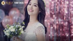 노블레스 결혼정보업체 퍼플스, 전국 TV 채널 CF 론칭 소식!