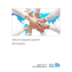 한국방송통신대학교_무역학과