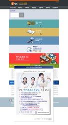 서울시교육청  대입자소서 컨설팅 신청안내