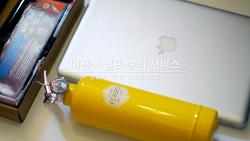 [vlog] 비공식 셀프 수리 서비스 | 서른한 번째 브이로그 | 맥북 배터리 교체하는데 소화기 준비한 사연