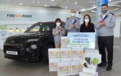GM 한국사업장,  시각 장애 아동 지원