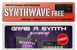 한시적 무료 가상악기 : IK Multimedia - SampleTank Synthwave ( 2021년 3월 31일 마감 )