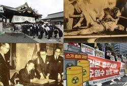 원수 일본과 '지소미아 협정'을 체결하는 나라