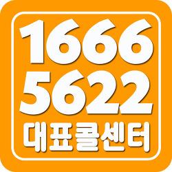 일산오피스분양, 백석역 화이트스톤 섹션오피스 투자추천