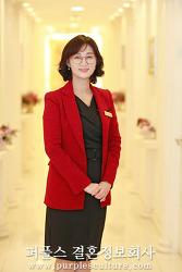 상류층결혼정보업체 퍼플스, 중매결혼으로 유명한 송민희 커플매니저