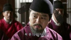 조선을 대표하는 책사이자 이방원의 오른팔 하륜 그는 누구인가?