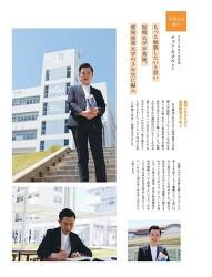 2018년9월졸업생