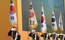 임정 102주년 기념식... '독립운동 태극기' 한자리에