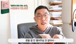 김제동 복귀, 더 단단해졌고 반가웠지만 순항할 수 있을까?