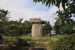 기령소공원