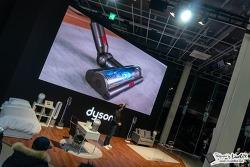 다이슨 V11™ 컴플리트 무선청소기, 퓨어쿨 미™ 개인용 공기청정기 발표 참관