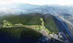 [20210811]안양 석수동 똥골에 2025년 대단위 생태힐링공간 들어선다
