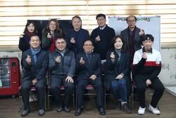사단법인 홍천교육복지네트워크 꿈이음 발기인 모임(1월 9일)