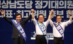 이재명 띄우려 이낙연 대표 몰아부친 KBS 9시뉴스 앵커인터뷰