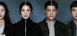 JTBC 새 주말 드라마 언더커버 ( Undercover ) 그리고 언더커버 소재 영화