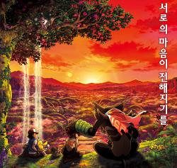 포켓몬스터, 극장판 정글의 아이 코코 개봉 일정 및 이벤트 정보