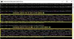암호화폐. API. bybit. 나의 주문 정보 실시간 받기. websocket