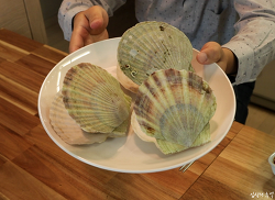 일본산 가리비 구별법과 방사능 오염 확률, 가리비 맛있게 먹는 방법