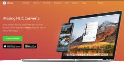 윈도우 10에서 아이폰 HEIC 포맷 사진 미리보기 방법 + macOS에서 HEIC파일를 JPEG 파일로 변환하는 무료 유틸리티