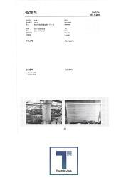 2018 KIEMSTA 대한민국 국제농기계자재 박람회 참가업체 - 5 : 2018 KIEMSTA Korea International Agricultural Machinery Materials Fair Participating Company