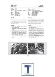 2018 KIEMSTA 대한민국 국제농기계자재 박람회 참가업체 - 11 : 2018 KIEMSTA Korea International Agricultural Machinery Materials Fair Participating Company