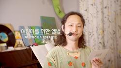 차이코프스키 ⟪어린이를 위한 앨범⟫ 1~12번 | 음악을 그립시다