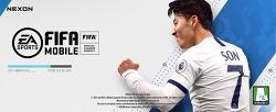 2020년, 한국화된 피파 모바일, '넥슨'의 FIFA MOBILE 시작하기