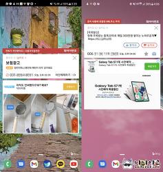기본 전화앱 변경 없는 스팸전화 차단 앱 뭐야이번호